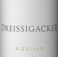Voorvertoning: Riesling trocken 2020 - Dreissigacker