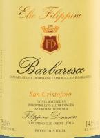 Voorvertoning: San Cristoforo Barbaresco DOCG 2016 - Elio Filippino