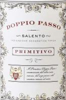 Voorvertoning: Doppio Passo Primitivo 1,5 l Magnum 2019 - CVCB