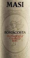 Voorvertoning: Bonacosta Valpolicella Classico DOC 2019 - Masi Agricola