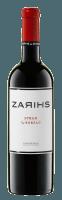 Zarihs Syrah Campo de Borja DO 2016 - Bodegas Borsao