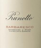 Voorvertoning: Barbaresco DOCG 2017 - Prunotto