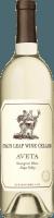 AVETA Sauvignon Blanc 2016 - Stag's Leap Wine Cellars