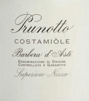 Voorvertoning: Costamiòle Riserva Nizza DOCG 2016 - Prunotto