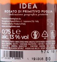 Voorvertoning: IDEA Rosa di Primitivo di Puglia IGP 2019 - Varvaglione