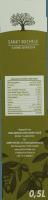 Voorvertoning: Arbequina Olivenöl 0,5 l - Sankt Michele