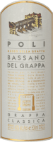 Preview: Bassano del Grappa Classica 0,5 l - Jacopo Poli