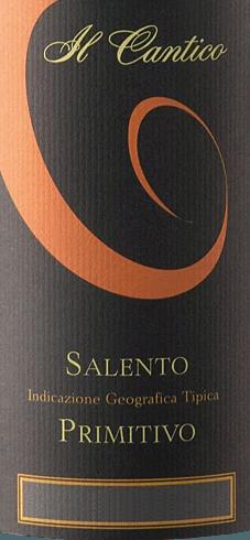 De Primitivo van Il Cantico uit het Italiaanse wijnbouwgebied IGT Salento in Apulië is een rasechte, volle en sappige rode wijn. Deze wijn presenteert zich in het glas in een intens kersenrood en ontvouwt een heerlijk fruitig bouquet. Deze betovert de neus met aroma's van bramen en kersen, die worden onderstreept door kruidige nuances van munt en rozemarijn. In de mond toont deze Italiaanse rode wijn zich met zachte en zeer goed geïntegreerde tannines. De ronde body wordt vakkundig ingenomen door de fruitig-kruidige aroma's van de neus. De afdronk heeft een aangename, middellange lengte. Aanbevolen voedsel voor de Il Cantico Primitivo Salento Geniet van deze droge rode wijn uit Italië bij krachtige gerechten van varkens- en rundvlees, gebraad in donkere sauzen, gegrild vlees, lam en wild of bij sterke kazen.
