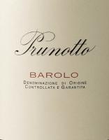 Voorvertoning: Barolo DOCG 2016 - Prunotto