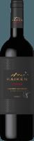 Ultra Cabernet Sauvignon 2017 - Viña Kaiken