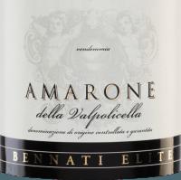 Voorvertoning: Corte Pitora Amarone della Valpolicella DOCG 2017 - Bennati