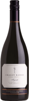 Gimblett Gravels Vineyard Syrah 2017 - Craggy Range